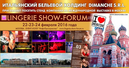 Lingerie-Show-Forum-2016-Moscow