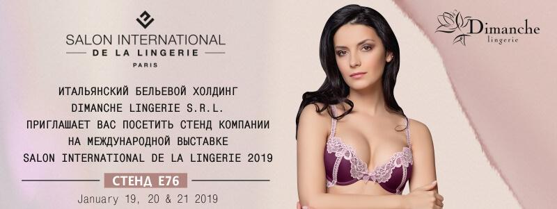Salon International - De la Lingerie