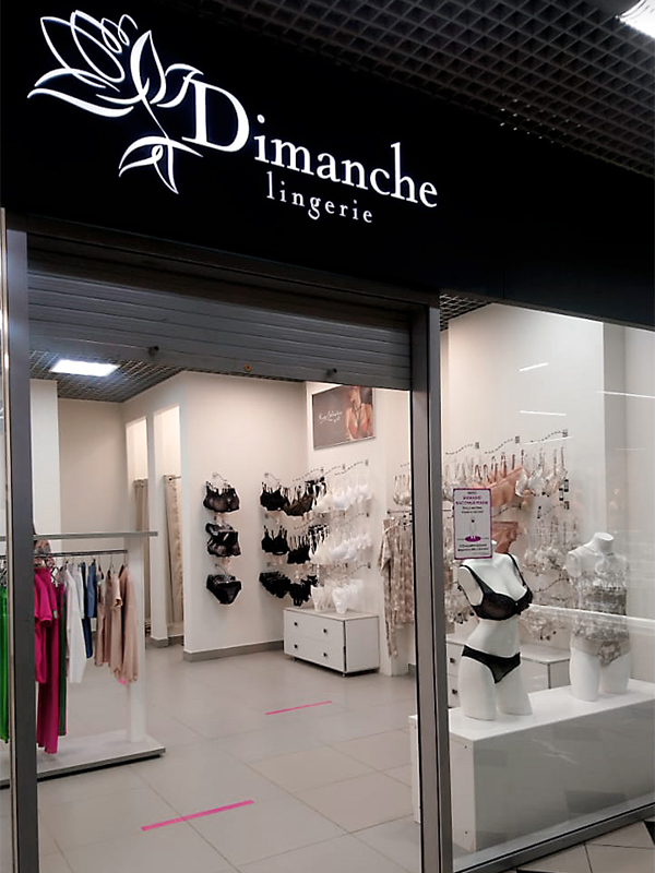 Магазины женского белья в свао как носить портупею женскую с бельем