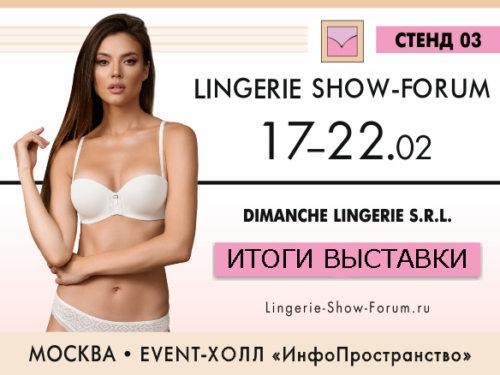 Нижнее белье женское диманш интернет магазин официальный сайт женское белье оптом из украины